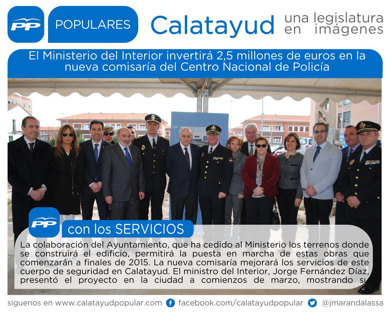 El ministerio del interior invertir 2 5 millones de euros for Ministerio del interior comisarias